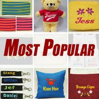Most Popular Gifts