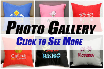 Personalised Cushion Photo Gallery