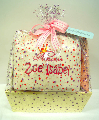 Personalised baby hamper