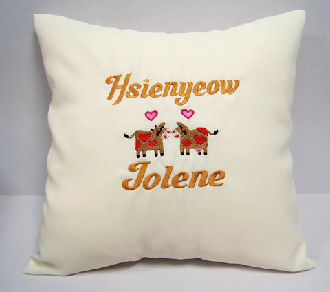 Personalised cushion with embroidery