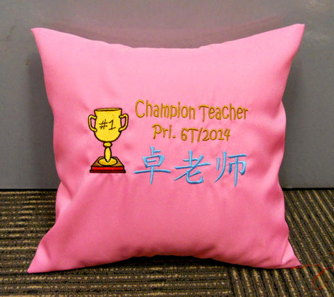 Personalized Sofa Cushion