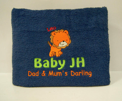 Personalised Baby Bath Towel with Embroidery