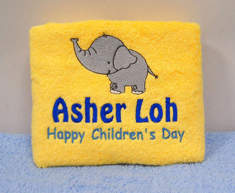 Personlised children's day towel