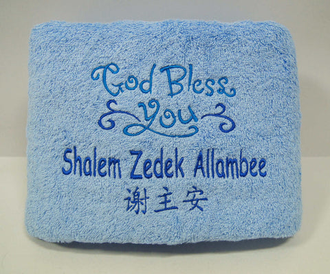 Personalized blue Towel with name embroidery