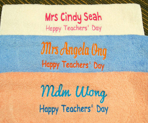 Personalised Embroidery Towel Teacher's Day gift