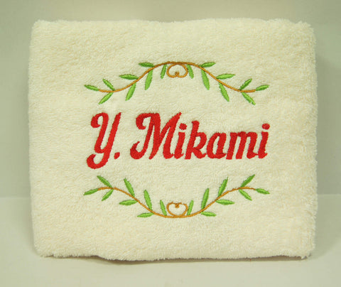 Towel with name