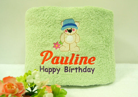 Personalised Green Bath Towel with name