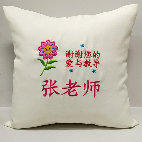 Personalised cushion for teachers day