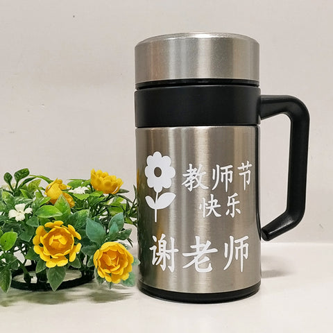 Personalised thermos mug for teachers day