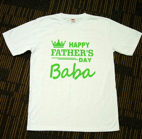 personalised father's day t-shirt printing