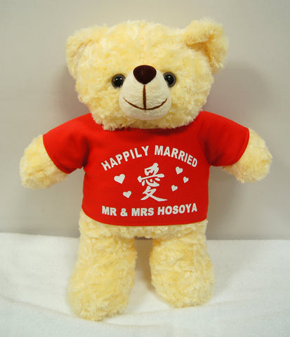 Teddy bear printed with wedding message