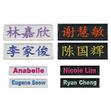 Personalised embroidery name badges