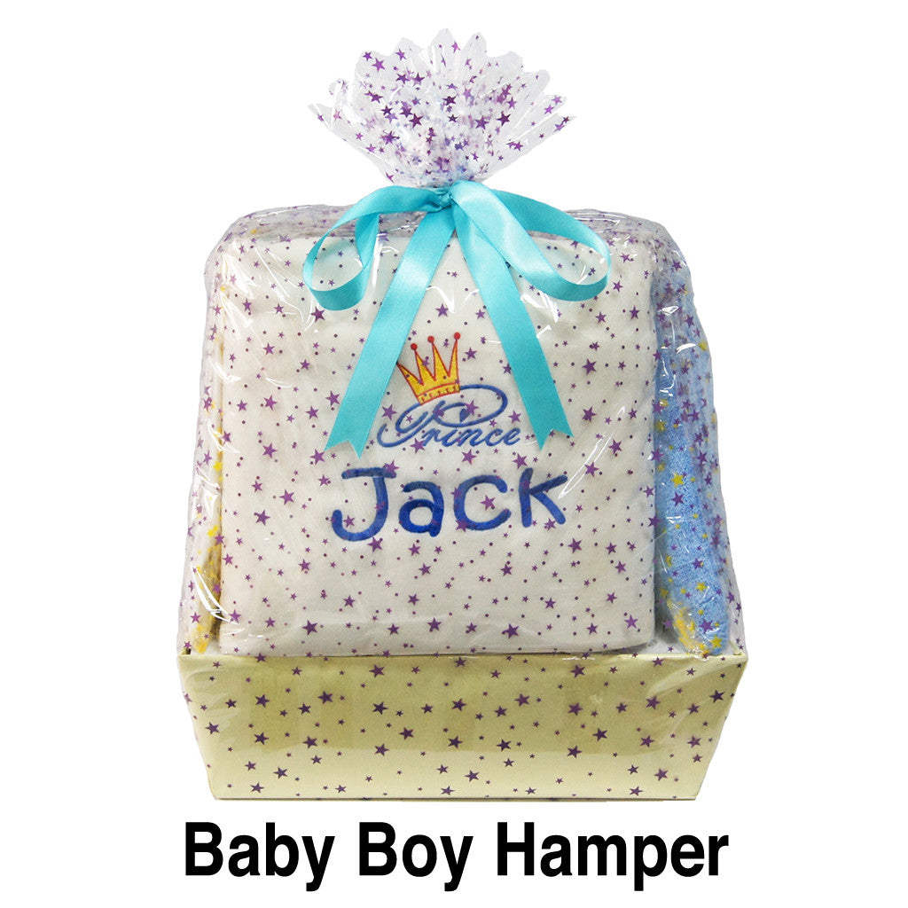 Personalised Baby hamper (boy), with embroidery Prince design