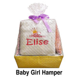 Personalised Baby hamper (girl), with embroidery princess design