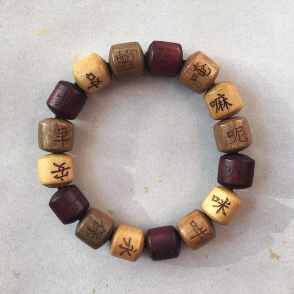 Tibetan Buddhism Prayers Symbols Rosewood and Verawood Beaded Bracelet - ZentralDesigns