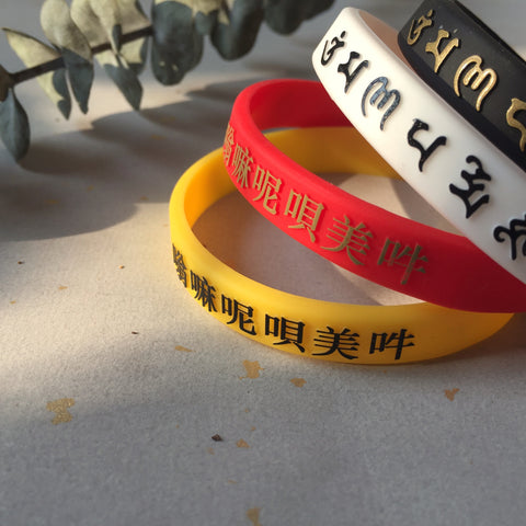 Tibetan Buddhism Prayer Symbols Wristband, Yoga Bracelet, Meditation Bracelet - ZentralDesigns