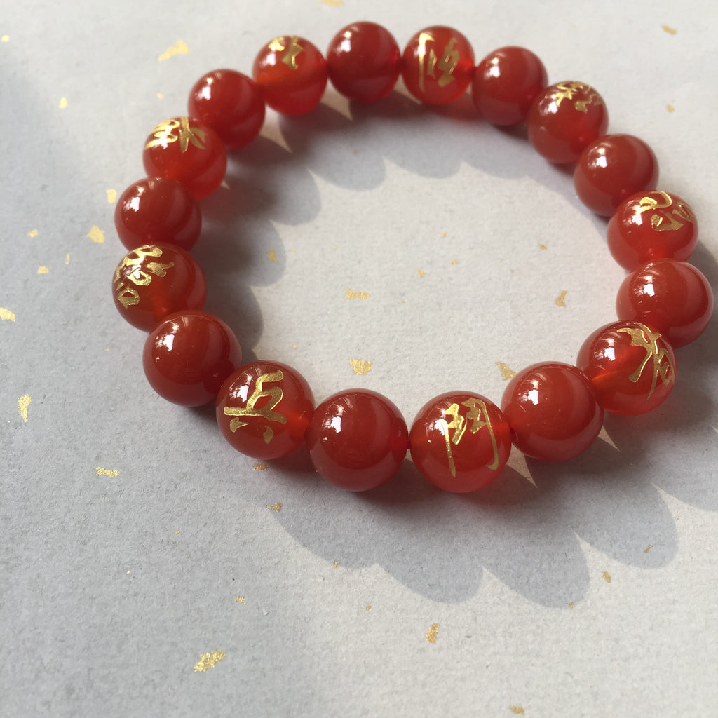Ninja 9 Hand Seals Red Onyx Bracelet, Japanese Ninja Kanji Beaded Bracelet - ZentralDesigns