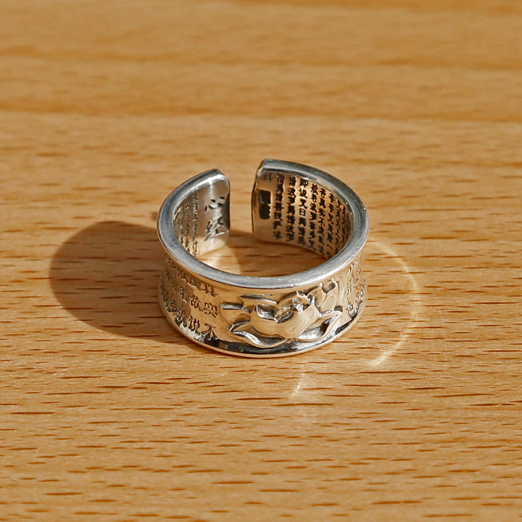 Engraved Lotus with Buddhist Sutra Adjustable Sterling Silver Ring, Tibetan Buddhist Ring, Meditation Ring - ZentralDesigns