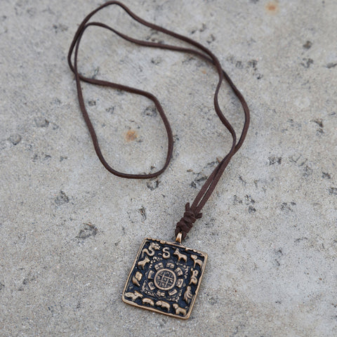 Square Brass Talisman Protection Necklace, Brass Talisman Protection Rear View Mirror Charm #3 - ZentralDesigns