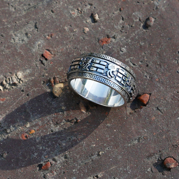 Embossed Yin Yang Ba Gua Sterling Silver Spinner Ring, Chinese Taoist Tai Chi Ring - ZentralDesigns