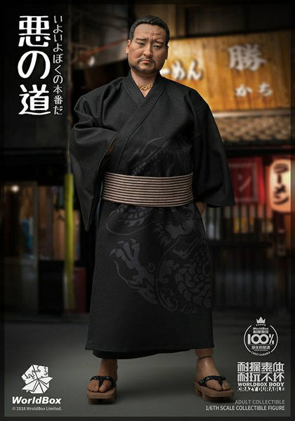Worldbox AT026 obstacle 1/6th scale Collectible Figure