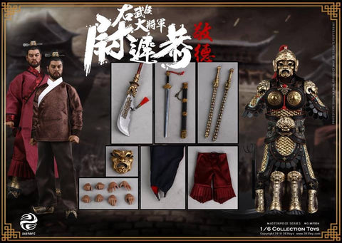 303TOYS MP004 1/6 MASTERPIECE SERIES - THE MILITARY MARQUIS - YUCHI GONG A.K.A jingde
