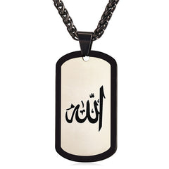 Black Gun Plated Arabic Muslim Jewelry Islamic Allah Necklace