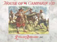 #59 Royalist Artillery 1642-1651 (English Civil War)