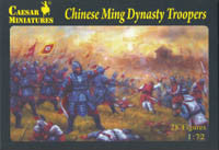 #032 Chinese Ming Dynasty Trooper