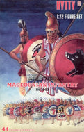 #2002 Macedonian Infantry