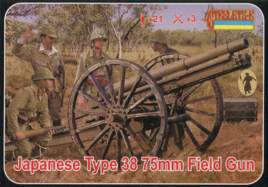 #176 Japanese Type 38 75 MM Field Gun (WWII)