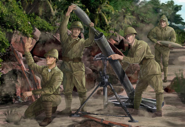#M121 World War II Imperial Japanese Army Heavy Weapons