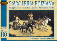 #002 The Egyptian Cavalry