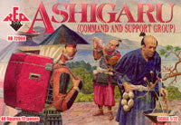 #72008 Ashigaru (Command and Support Group)