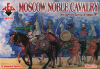 #135 Moscow Noble Cavalry (Battle of Orsha) Set 1