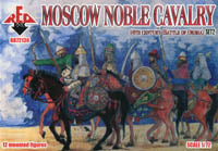 #136 Moscow Noble Cavalry (Battle of Orsha) Set 2