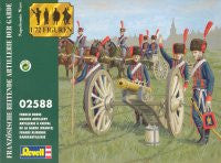 #2588 French Horse Guard Artillery