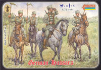 #060 German Hussars (WWI)