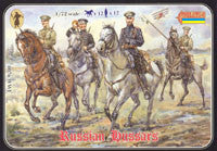 #076 Russian Hussars
