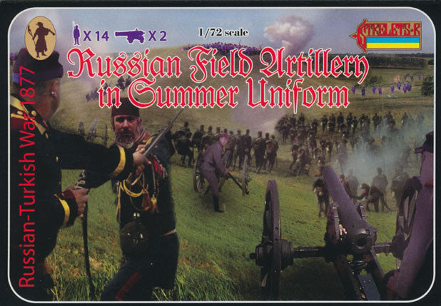 #112 Russian Field Artillery (Summer Uniform)