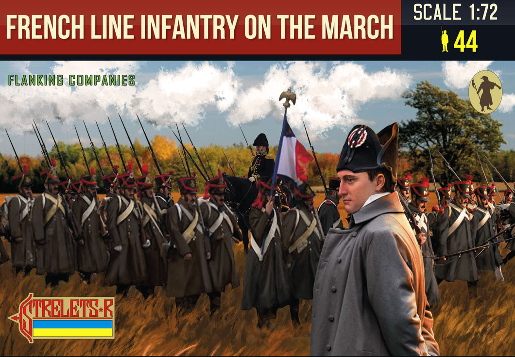 #173 French Line Infantry on the March 1 (Flanking Companies) Napoleonic