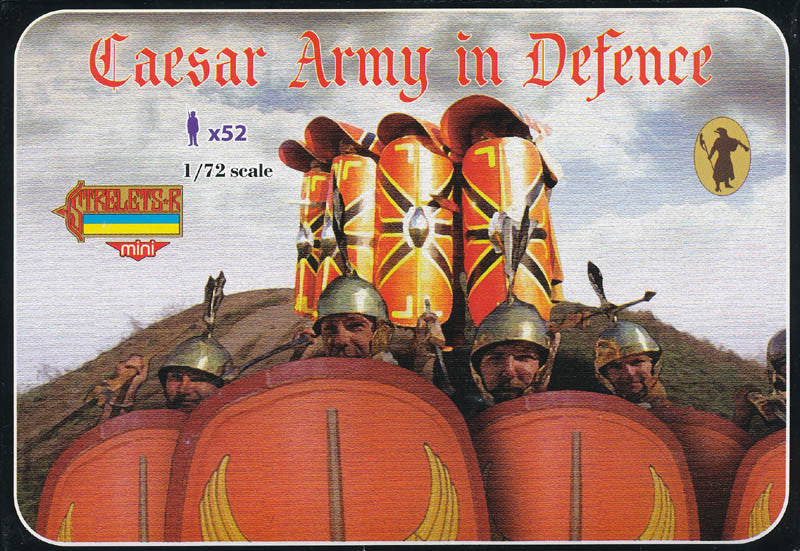 #M090 Caesar Army in Defence
