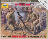 #6109 Soviet 82mm Mortar with Crew
