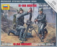 #6111 German 81mm Mortar and Crew