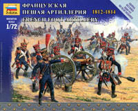 #6810 French Foot Artillery