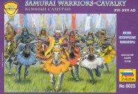 #8025 Samurai Warriors - Cavalry