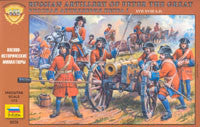 #8058 Russian Artillery of Peter the Great