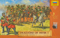 #8072 Dragoons of Peter I