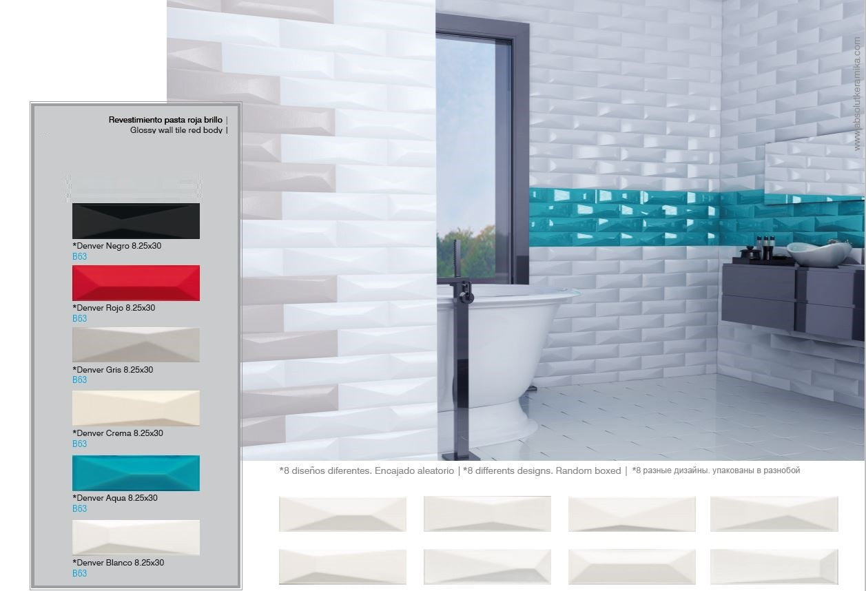 Denver 3x12 3D Subway Tile Collection – ECO TILE IMPORTS