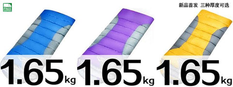 Mini Ultralight Multifuntion Portable Outdoor Envelope Cotton Sleeping Blue Bags & Camp Bedding